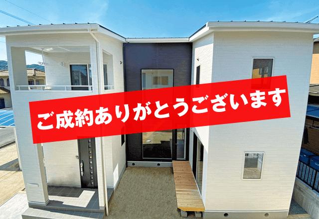 加茂町中野2丁目 NAKANO 364の家 2,550万円